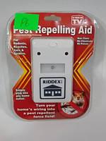 Отпугиватель тараканов, грызунов и насекомых RIDDEX Pest Repelling Aid ( ридекс )
