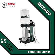 Стружкоотсос Metabo SPA 1200 (601205000)