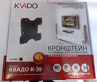 Крепления для плоских телевизоров КВАДО К-39