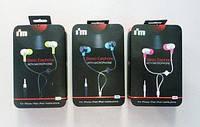 Навушники вакуумні HP-IG/IR/IB