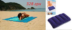 Пляжна підстилка анти-пісок Sand Free Mat і Надувна подушка Intex