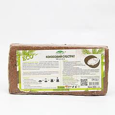 Кокосовые брикеты 650 грамм (70% Торф, 30% Чипс)