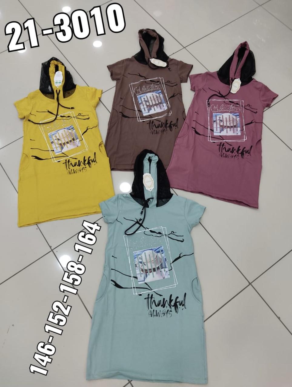 Подростковое платье для девочки с капюшоном р. 146-164 опт