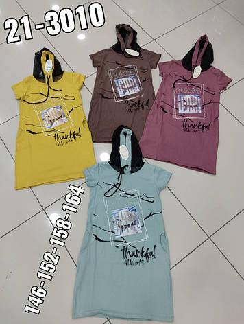 Подростковое платье для девочки с капюшоном р. 146-164 опт, фото 2