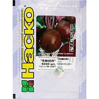 Семена свеклы Эфиоп 5000 сем. Nasko