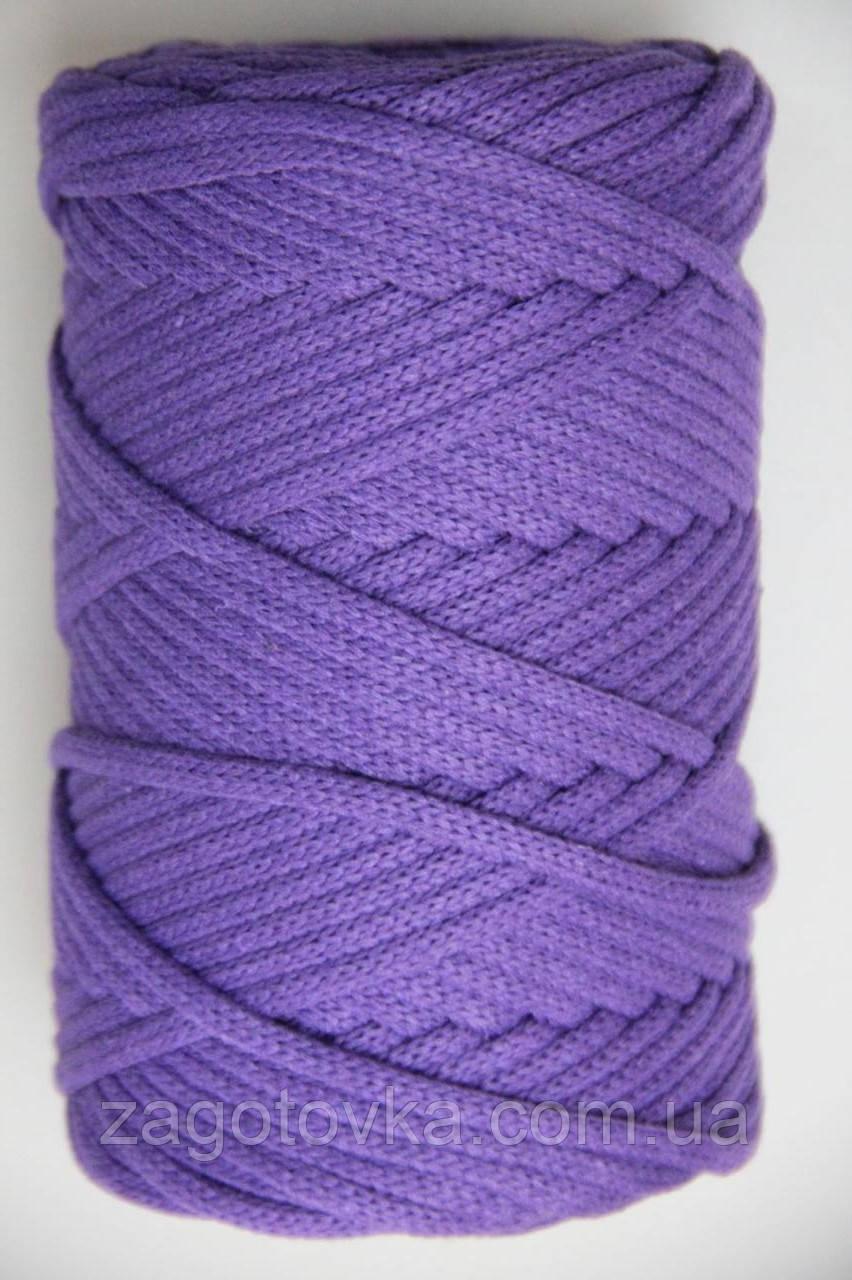 Шнур премиум коттон 5мм Фиолетовый