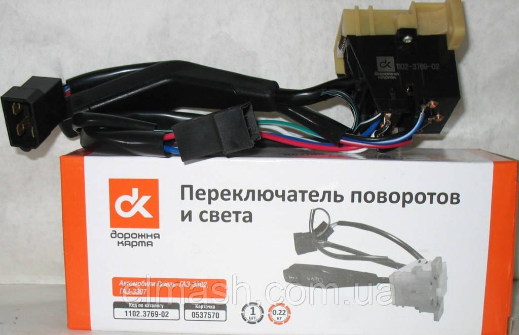 Переключатель поворотов, света ГАЗ 3302 кнопка сбоку <ДК>