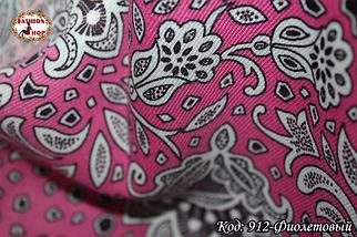 Женский фиолетовый платок Симфония, фото 3