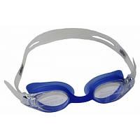 Очки для плавания DEPA BIANCO-BLUE