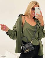 Нарядный женский набор Блуза+Маечка