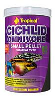Корм для всеядных цихлид Tropical Cichlid Omnivore Small Pellet, 1000 мл