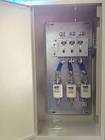 Ящик ЯРП-250 BILMAX IP 31 Укомплектованный рубильниками и предохранителями BILMAX