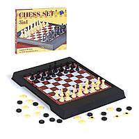 Шахматы магнитные '2 в 1' (3608)