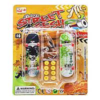 Фингерборд 'Street sesh' XFL (50879(010))