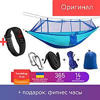 Туристический гамак с москитной сеткой Hammock Net Blue, подвесной двохместный гамак в чехле СИНИЙ до 200 кг