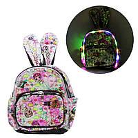 Рюкзак детский со светом 'Куколка', розовый (BG0043)
