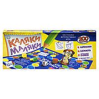 Развивающая игра Каляки-Маляки рус Limo Toys (KL-ML)