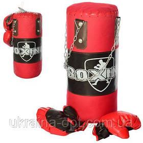 Боксерський набор детский MR 0174