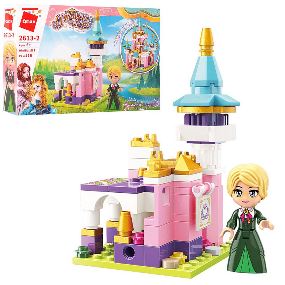 Конструктор Qman 2613-2 (64шт) замок принцеси, фігурка, 116дет, в кор-ке, 22-14,5-4см