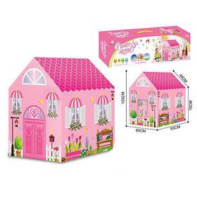 Палатка MR 0369 (24шт) домик принцессы, 93-69-103см,на колышках, вход на завязках,в кор-ке,55-15-8см