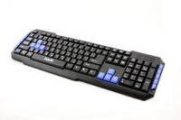 Клавиатура Havit HV-KB327, Black, USB, Multimedia