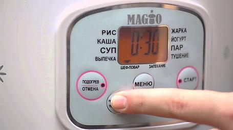 Мультиварка MAGIO МG-414, 5 л. 10 программ, шеф-повар, фото 2