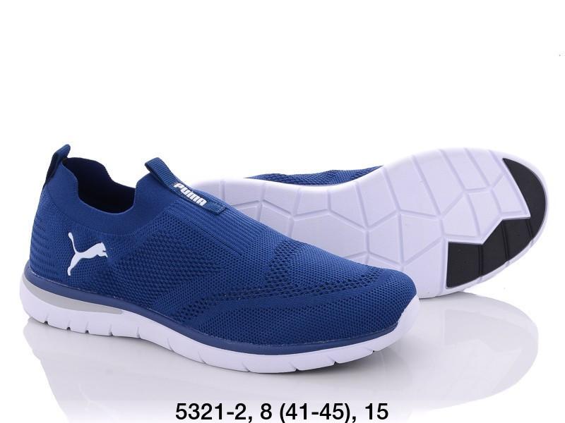 Мужские кроссовки Puma оптом (41-45)