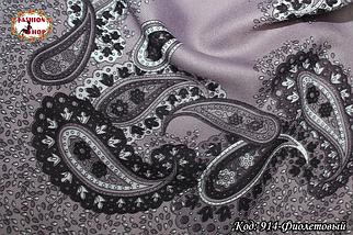 Женский фиолетовый платок Флавия, фото 2