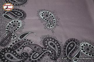 Женский фиолетовый платок Флавия, фото 3