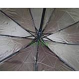 Зонт Хамелеон женский автомат складной 9 спиц в подарочной коробке Голубой красивый Yuzont 2311, фото 3