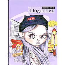 Щоденник B5 / тв. обл. мат+ глиттер / My style
