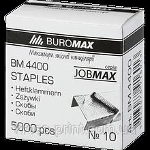 Скобы №10, JOBMAX, 5000 шт.