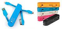 Унив складная USB зарядка Ipad Iphone MicroUSB 3в1