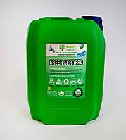 Дезинфицирующее средство GREEN SEPT PRO, 5л