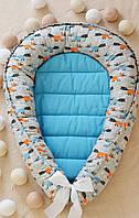 Кокон гнездышко для новорожденного, внутренний размер 70х45см