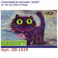 / Альбом для рисования А5, 12 листов, 120 г / м2, на скобе, KIDS Line