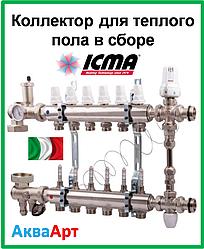 ICMA Коллектор для теплого пола на 2 контура в сборе