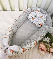 Кокон гнездышко для новорожденного + подушка+плюш внутренний размер 70х45см