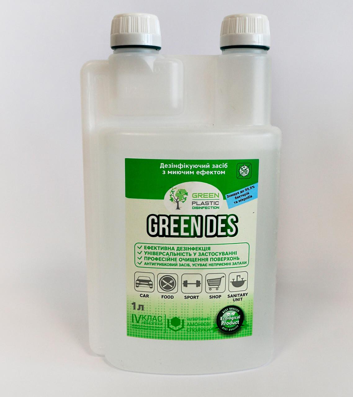 Дезинфицирующее средство Green Des, 1л