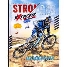 Щоденник B5 / тв. обл. мат+лак / Extreme Race