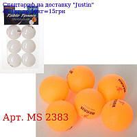Тенісні кульки MS 2383 40мм,  PP,  безшовний,  1упаков, 6шт / ціна за упак,  2цв,  в слюди,  11-19-4см