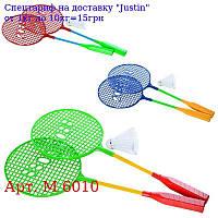 Ракетка M 6010 дитяча,  45см,  2шт,  волан,  бадмінтон,  4цвета,  в кульку,  45-15, 5-4см