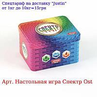 Настільна гра Спектр Ost