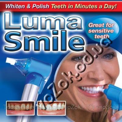Набор для отбеливания чистки зубов Luma Smile Люма Смайл