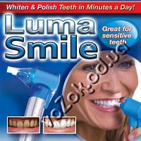 Набор для отбеливания чистки зубов Luma Smile Люма Смайл, фото 1