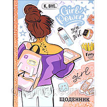 Щоденник B5 / тв. обл. мат /
