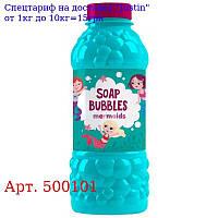 500101 Мильні бульбашки,  Русалки (об'єм 450 мл) 16шт / упак
