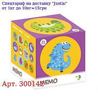 300142 Настільна гра Мемо Динозаври 7 * 7 * 7см DoDo