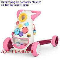 Каталка-ходунки FD-6820-8 муз,  зв (анг),  світло,  шарікі3шт,  Ш55-Г48-в44см,  рожевий,  бат,  кор,