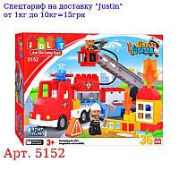 Конструктор JDLT 5152 Пожарная машина,  36 дет,  звук,  свет,  в кор-ке,  45-29-9см